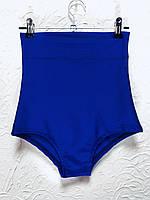 Синие высокие трусы из бифлекса. Одежда Pole Dance