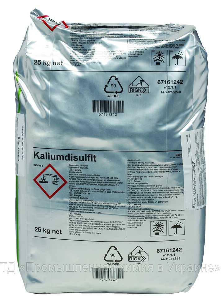 Кальций хлористый (6-водн.) фарм