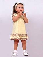 Сарафан детский для девочки  М -985  рост 80. 86 и 92