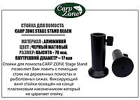 Стойка для помоста Stage Stand black, фото 1