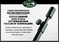 Стойка телескопическая Bankstick black 37-63cm, фото 1