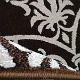 Ковёр Капучино коричневый с вензелями 2.00х3.00 м., фото 3