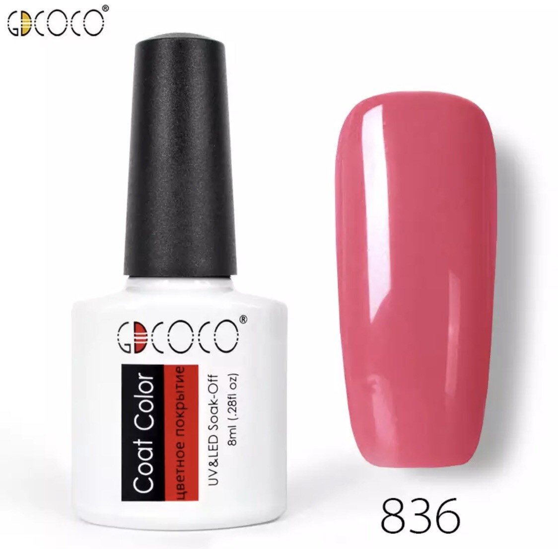 Гель-лак GDCOCO 8 мл, №836 (рожево-кораловий)