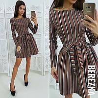 0f1dc5f4433 Женские платья пышной юбкой оптом в Украине. Сравнить цены