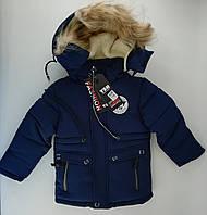 0def9346ed6 Зимние куртки для мальчиков в Украине. Сравнить цены