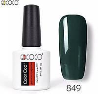 Гель-лак GDCOCO 8 мл, №849 (темный зеленый)