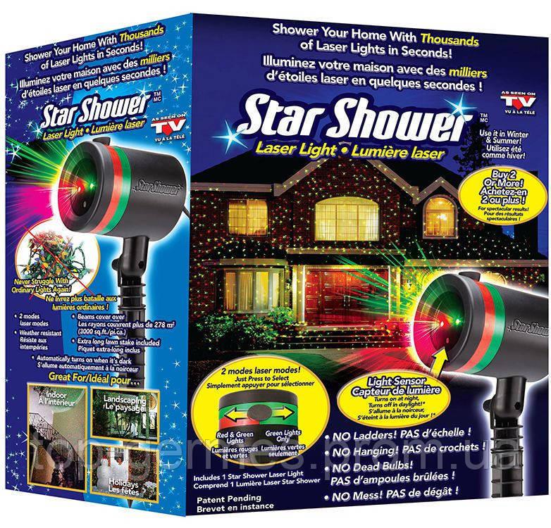 Лазерный проктор star shower