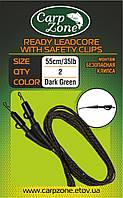 Готовый монтаж «Безопасная Клипса» READY LEADCORE WITH SAFETY CLIPS  Dark Green