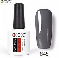 Гель-лак GDCOCO 8 мл, №845 (темный, серый)