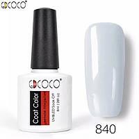 Гель-лак GDCOCO 8 мл, №840 (светлый, серый)