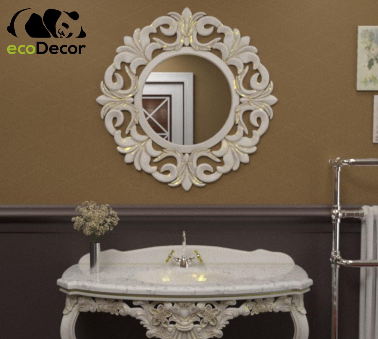 Зеркало в ванную Jakarta в белой с золотой патиной раме