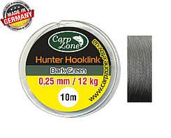 Поводочные материалы Hunter Hooklink Dark Green 10m 0,25 mm / 12 kg