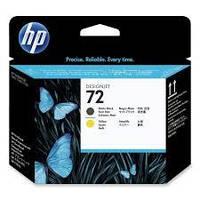Печатающая головка HP №72 для DJ T610, Matte black, Yellow (C9384A)