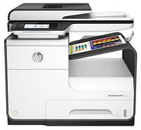 МФУ А4 цветное HP PageWide Pro 477dw (D3Q20B)