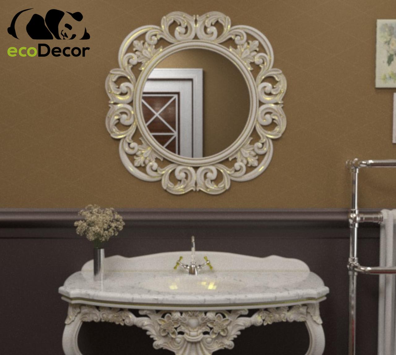 Зеркало в ванную Valletta в белой с золотой патиной раме