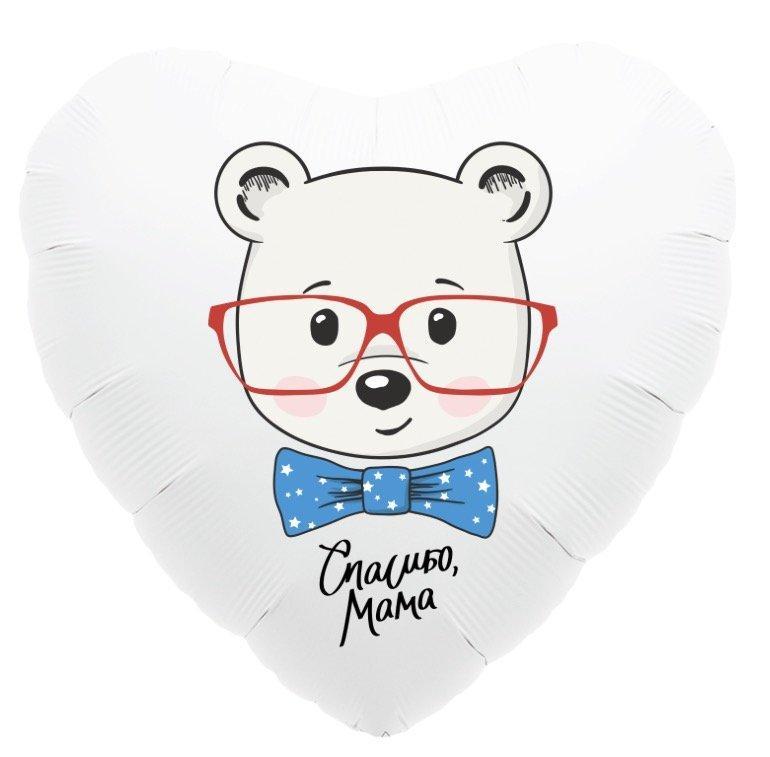 """Agura Шар надувной Фольгированный Сердце 18"""", Медведь - спасибо, Мама"""