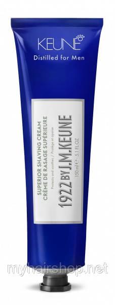 Крем для гоління KEUNE 1922 Superior Shaving Cream 150 мл