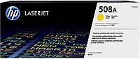 Картридж HP 508A для CLJ M55x, Yellow (CF362A)