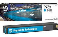 Картридж HP 973X для PW Pro 452/477, Cyan (F6T81AE)