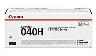 Картридж Canon 040H для LBP71х, Cyan (0459C001)