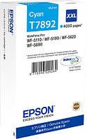 Картридж Epson WF-5110/5620 Cyan, XXL (C13T789240)