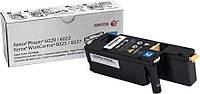 Картридж Xerox для P60хх/WC60хх, Cyan (106R02760)