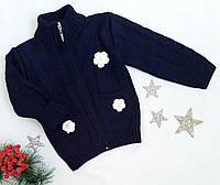 Кофта детская с бусинами, вязка, размер 86-98, темно синий