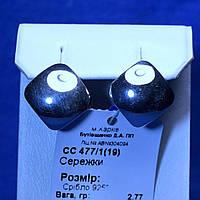Родированное серебро в Харькове. Сравнить цены, купить ... 67fa15209f0