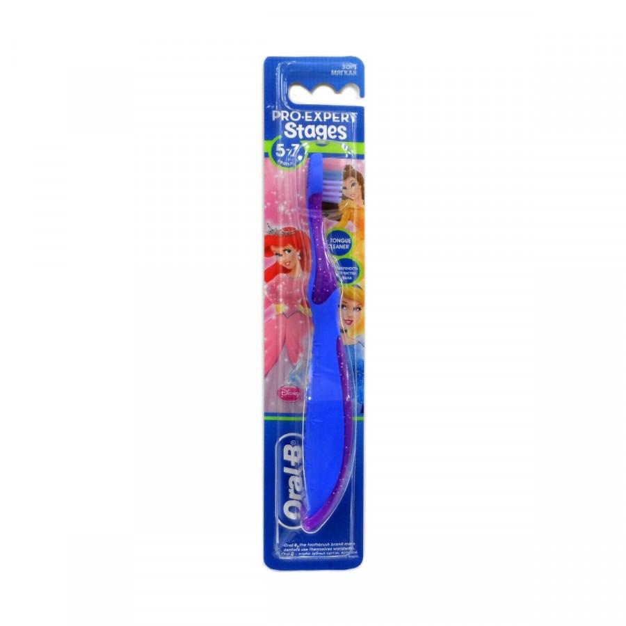 Зубна щітка дитяча OralB від 5-7 років