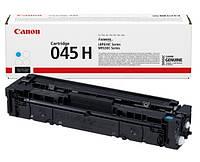 Картридж Canon 045H для MF61х/63х, Cyan (1245C002)