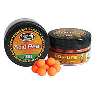 Поп Ап Pop-Ups Fluro Acid Pear (Кислая Груша)  10mm/45pc