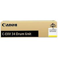 Фотобарабан Canon Drum Unit C-EXV34 для iRAC20xx, Yellow (3789B003)