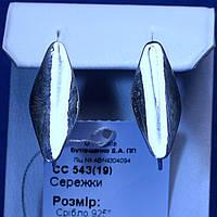 Родированные серебряные серьги Ромб сс 543