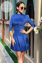 Молодежное женское платье Вишня. (2 цвета) Р-ры:42-46. (111)08270.   , фото 2