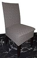 Натяжна чохол на стілець Кавового кольору