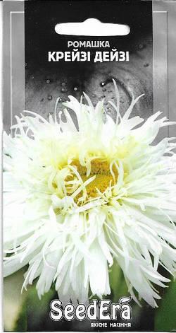 Ромашка крупноцветковая Крейзи Дейзи многолетняя Seedera, 0,1 г, фото 2