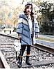 Детская куртка 110-160, серый, фото 2