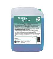 Аниозим ДД1 5 л концентрат для стерилизации рабочих инструментов