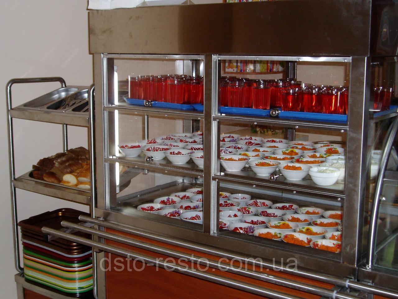 Витрина для салатов охлаждаемая 1200/700/1800 мм
