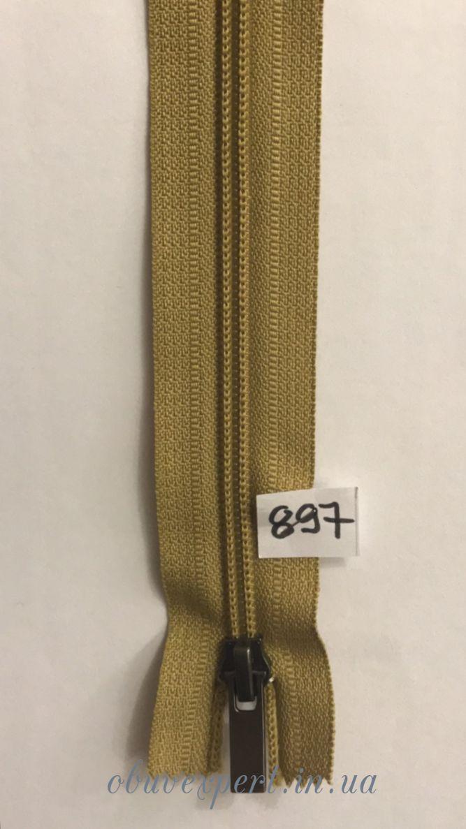 Молния спираль №7 M-ZIP, 50 см, цв. желто-коричневый (897)