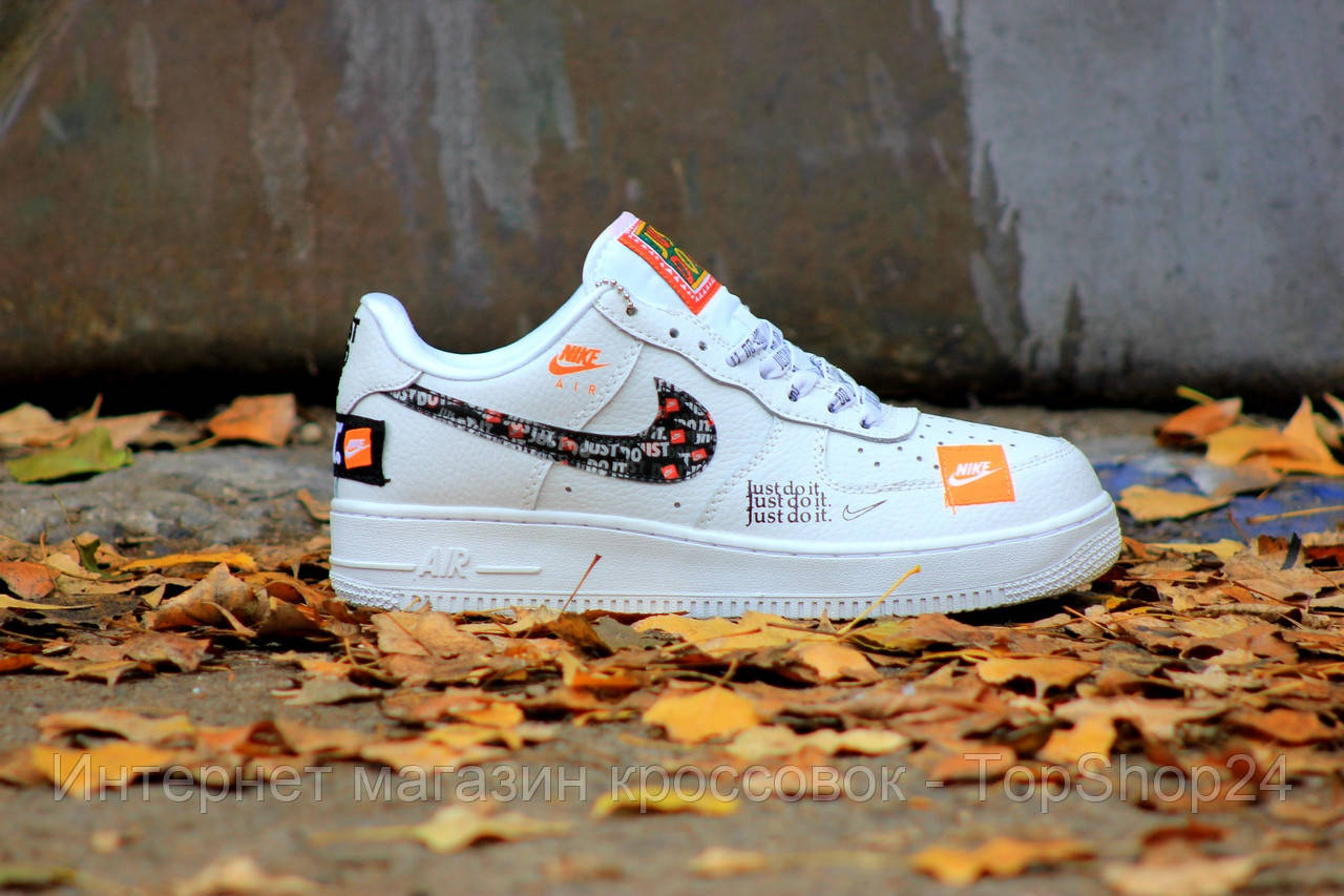 Кроссовки Nike Air Force Just Do It Pack (реплика А+++ )