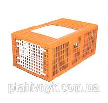 Ящик для перевезення індиків з двома дверцятами