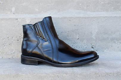 Остання пара - 41 розмір! Зимові черевики Pan - вибирай якісне взуття! 87920cfb330ea