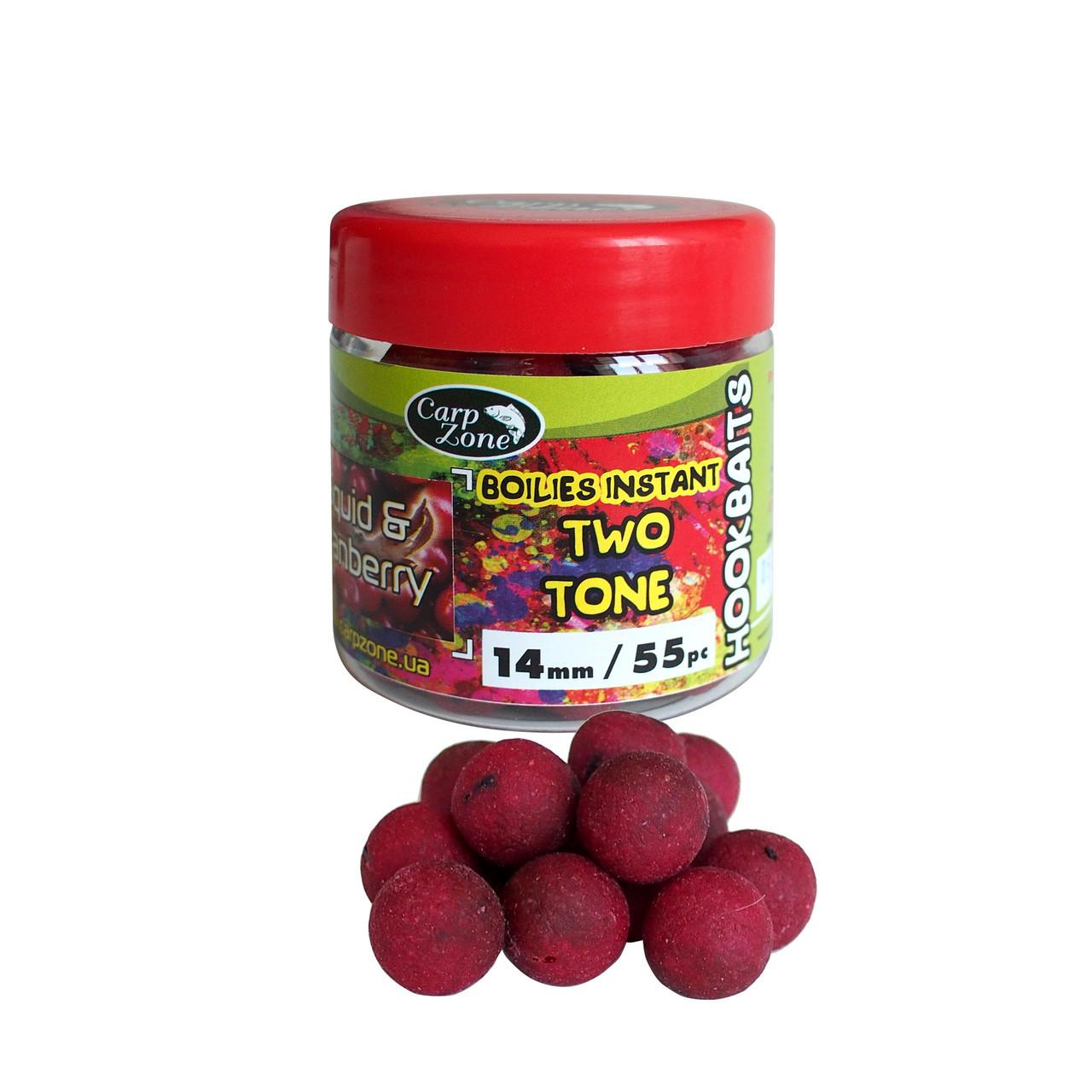 Бойлы насадочные вареные Boilies Instant Two Tone Hookbaits Squid & Cranberry (Кальмар Клюква)