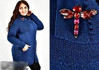 Жіночий кардиган з брошкою, з 50 по 60 розмір, фото 1