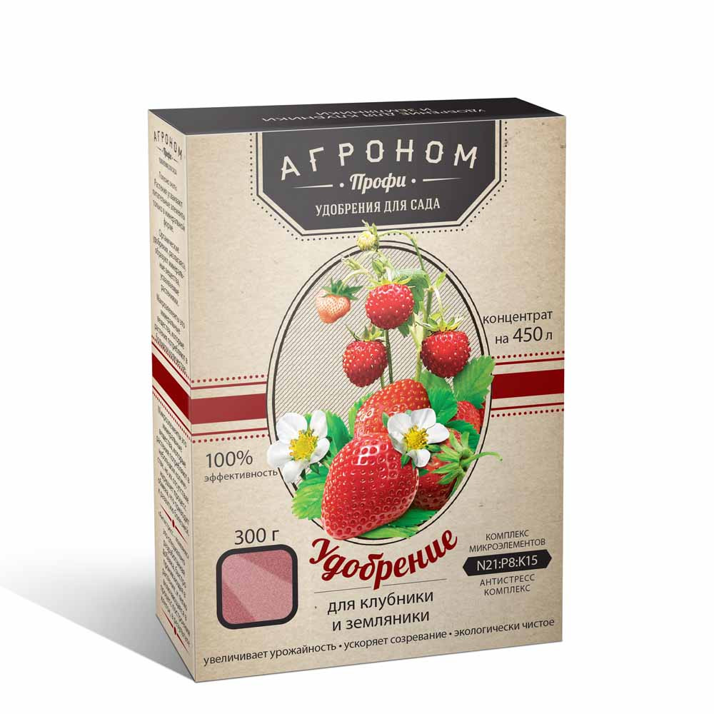 Удобрение для клубники и земляники 300 г «Агроном Профи», оригинал