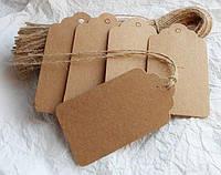 Картонные крафт бирки фигурные 8,5х5 см