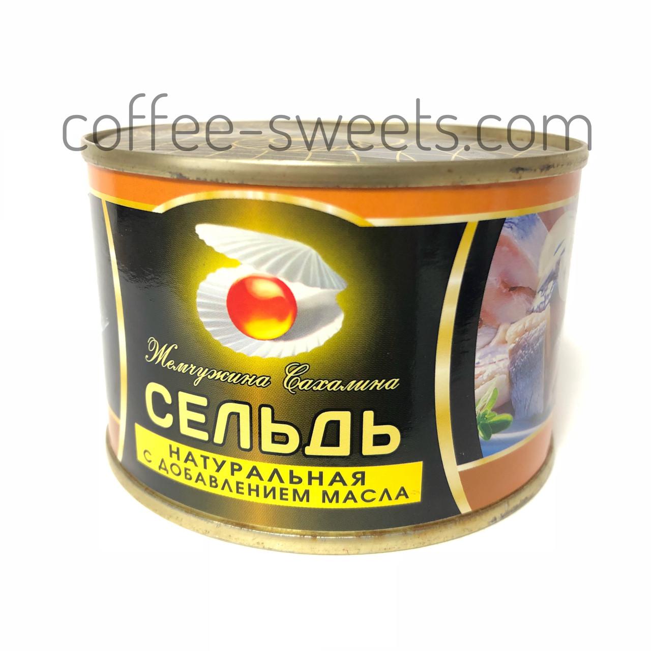 Сельдь Жемчужина Сахалина с добавлением масла 245гр