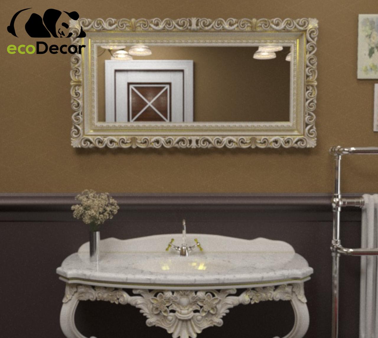 Зеркало в ванную Bogota в белой с золотой патиной раме