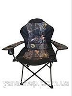 """Стул - кресло складное """" Рыбак Люкс """" для рыбалки и пикников"""